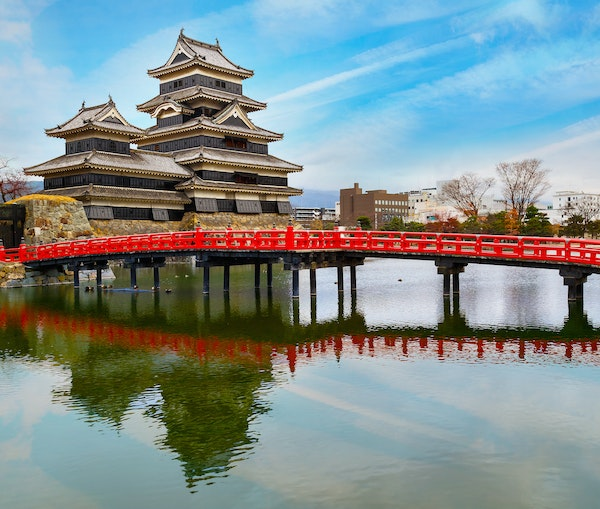 Japan Airlines Is Giving Away 50,000 Round-Trip Flights