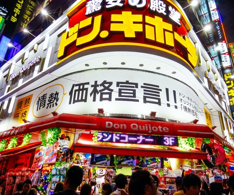 On the Hunt for Tokyo's Strangest Souvenirs