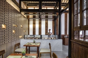 Closer Look: The Coolest Teahouse in Chengdu
