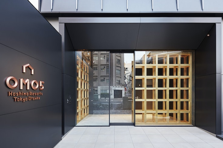 TheOMO5 Tokyo Otsuka hotel caters to tourists with low prices and high style.