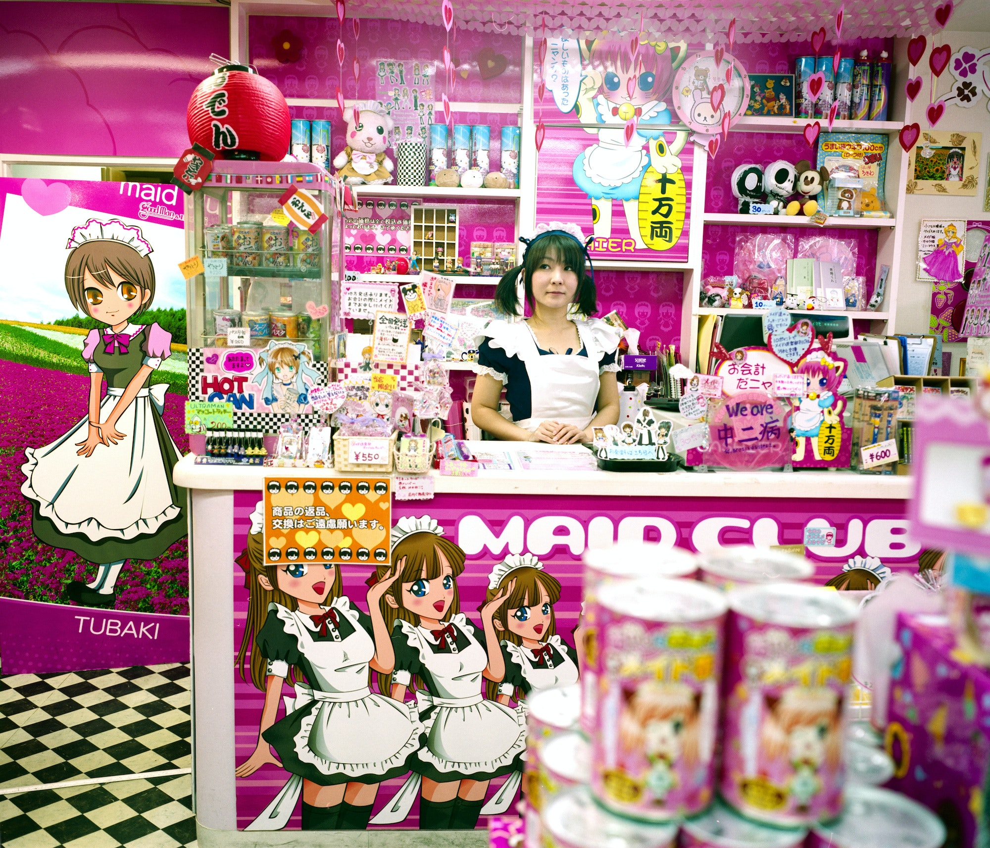 What It S Like To Visit A Maid Cafe In Tokyo