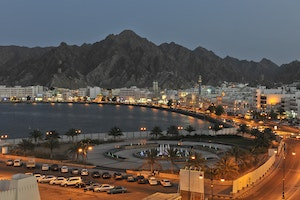Why You Should Visit Oman Now