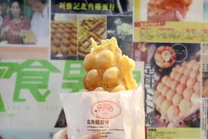A Beginner's Guide to Hong Kong's Street Snacks