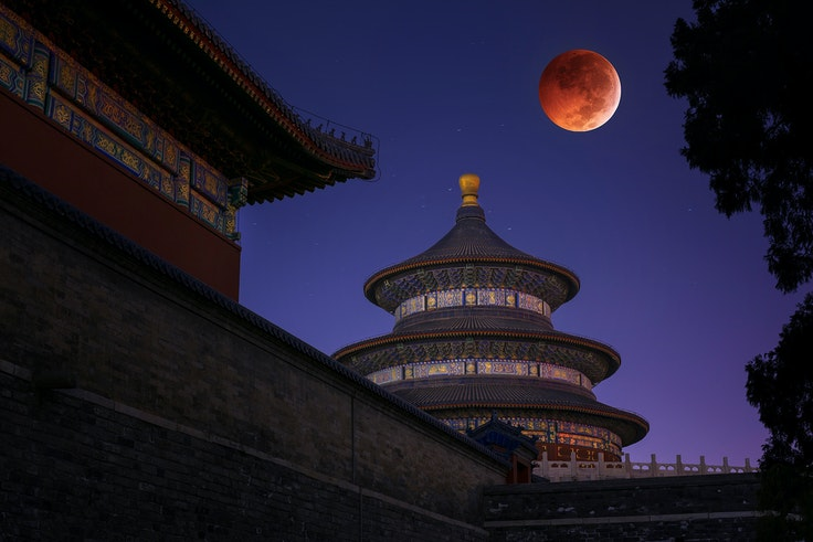 The last Super Blood Moon, seen here over Beijing, happened in January 2018.