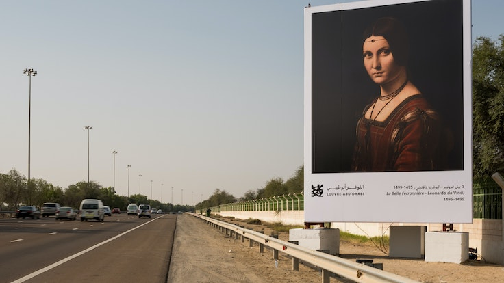 Original one 20of 20the 20highway 20gallery 20billboards 20 c2 a9 20louvre 20abu 20dhabi 2c 20photography 20mohamed 20somji 20%283%29.jpg?1519330952?ixlib=rails 0.3