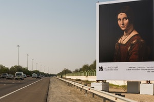 In the UAE, Fine Art in the Fast Lane