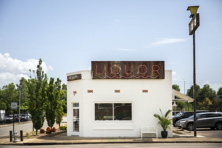 The Liquor Store is one of many repurposed buildings across the city.