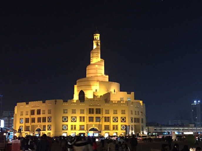 What to do in Doha | AFAR
