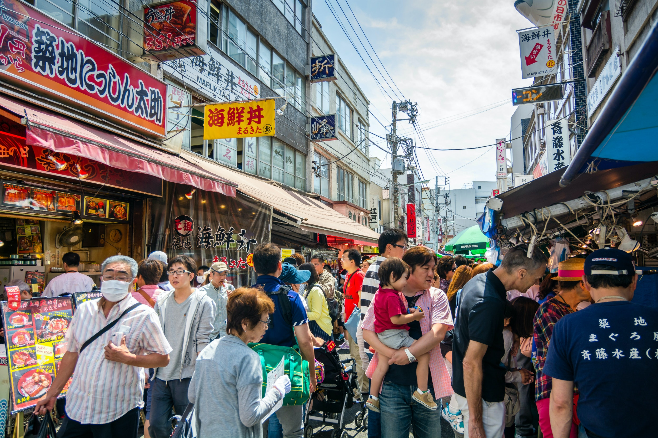 The atmospheric Outer Market (jōgai) will continue to operate near the old Tsukiji Market site.