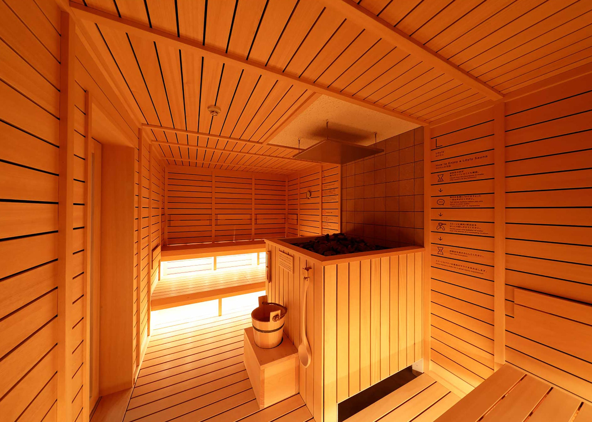 At Do-C, saunas are available for use any time between 1 p.m. and 10 a.m.