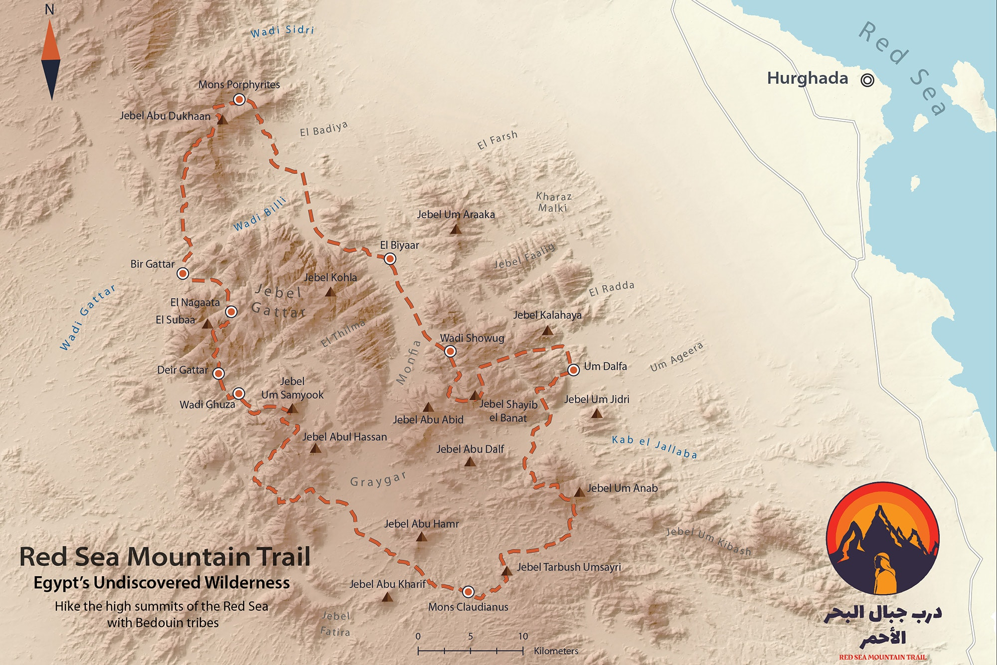 The route the Red Sea Mountain Trail covers in Egypt