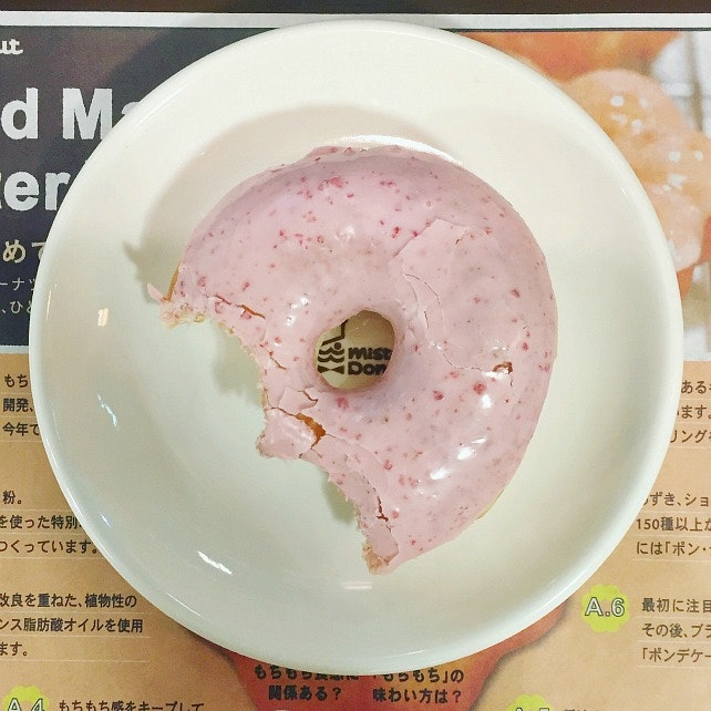 Strawberry donut