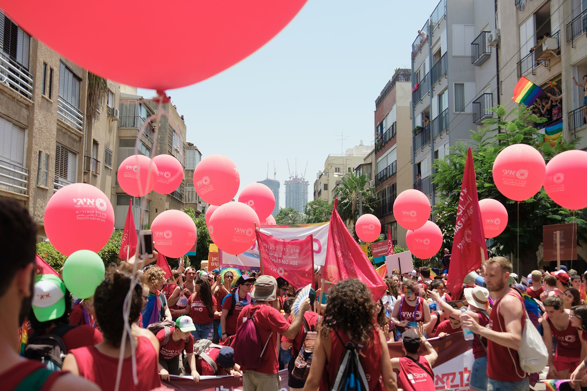 Tel Aviv's Pride events reach their peak with a parade that ends in an open-air party by the beach.