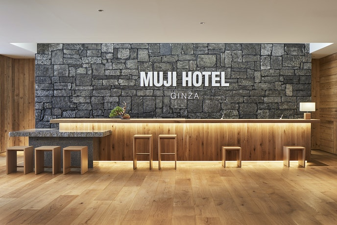Guests at the Muji Hotel are encouraged to explore the surrounding Ginza neighborhood.