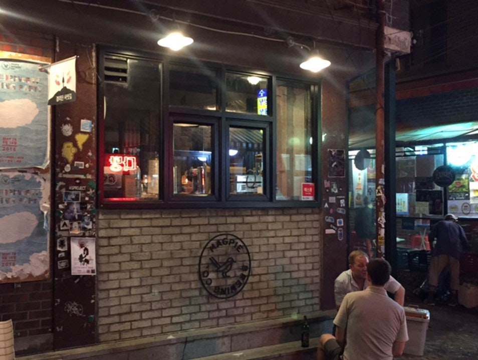 Craft Beer in a Cool Space Seoul  South Korea