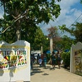 Peter Tosh Memorial  Bluefields  Jamaica