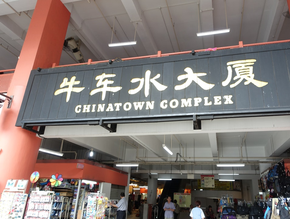 Chinatown Food Complex Singapore  Singapore