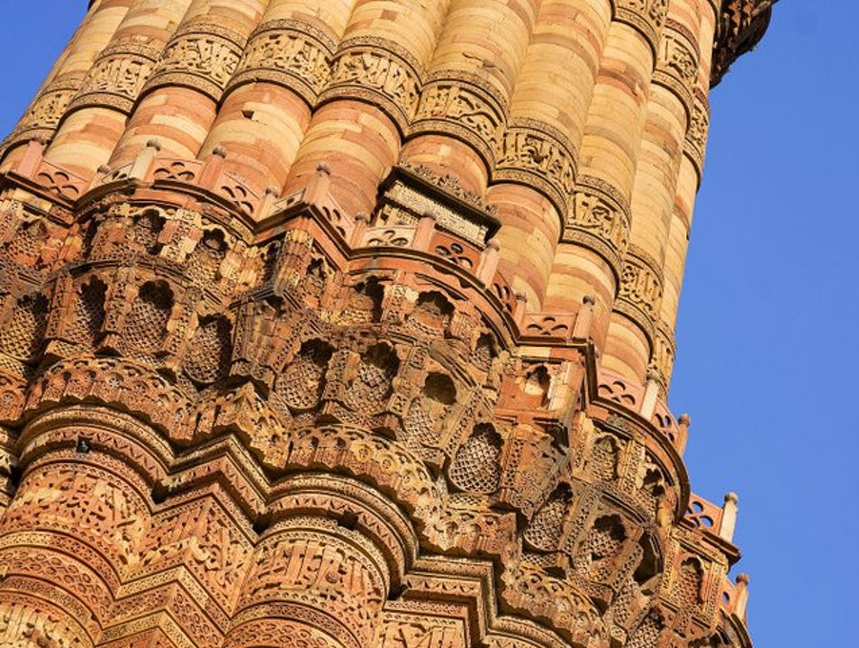 The Qutub