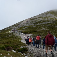 Croagh Patrick Mountain