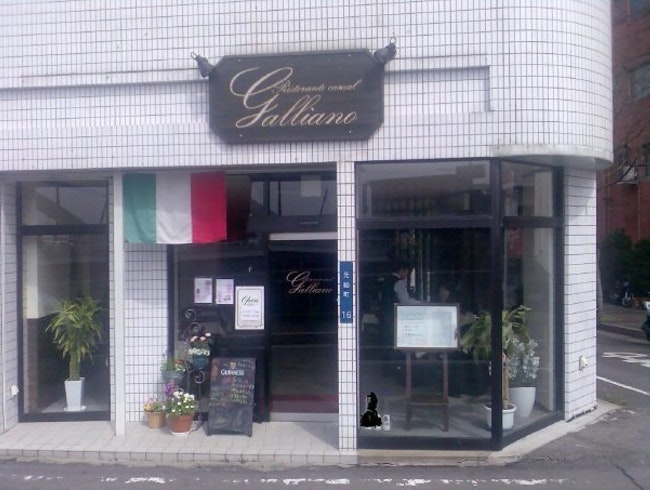 The Best Italian Food in Japan
