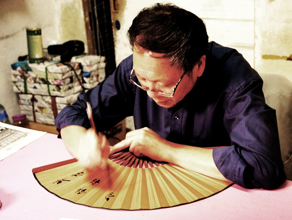 The Calligraphy Man