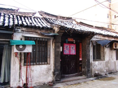 Zhanghong You Old Home Lingshui Lizuzizhixian  China