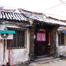 Zhanghong You Old Home
