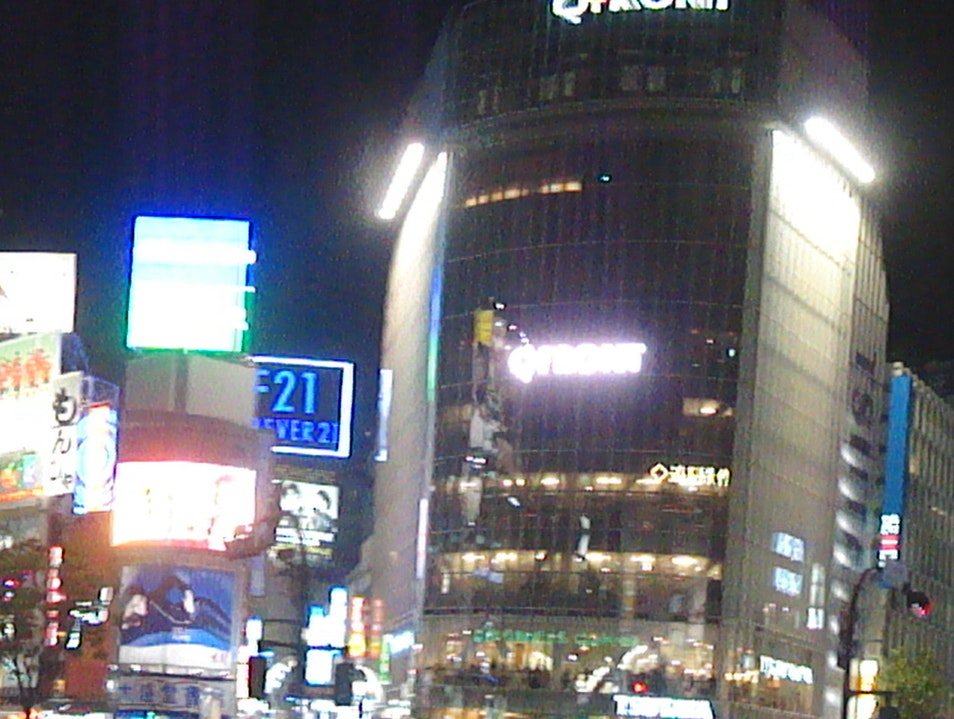 Times Square goes to a Rave Shibuya  Japan