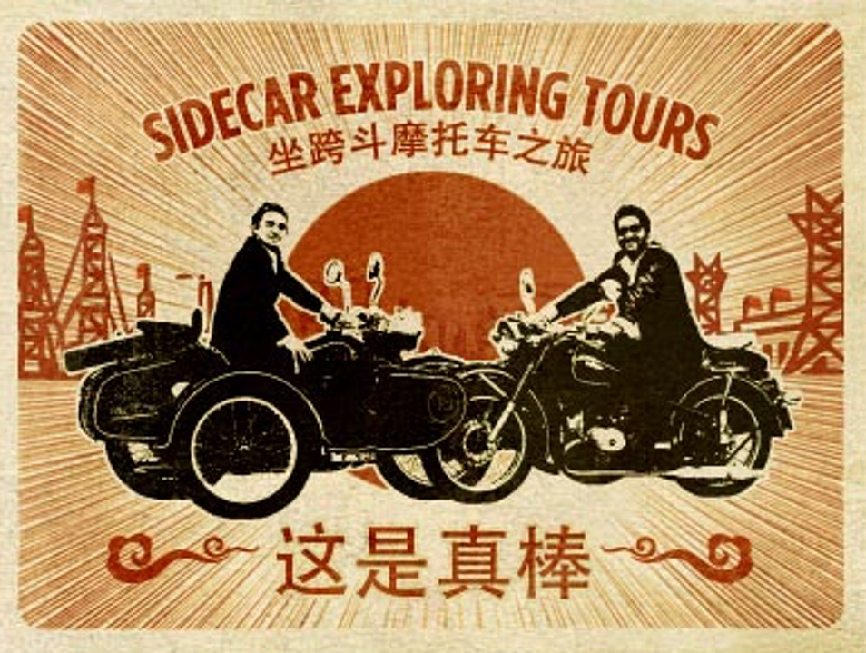 Seeing Beijing by Sidecar Beijing  China