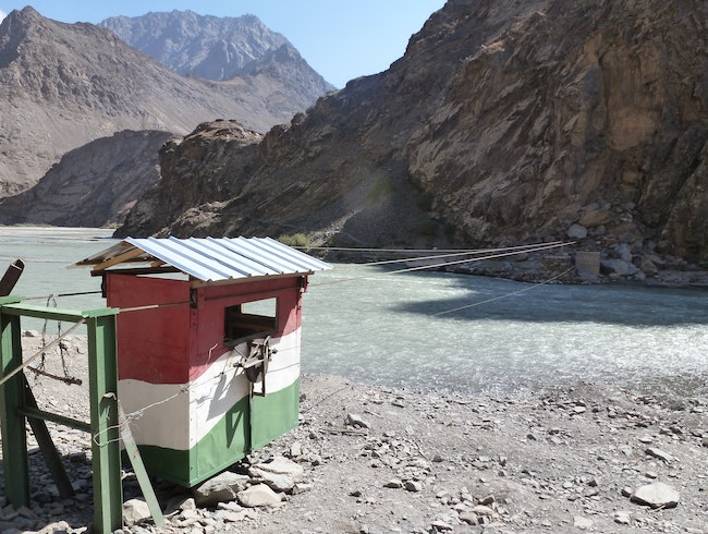 WHAT DO YOU MEAN THERE IS NO BRIDGE?... Enter Bartang Valley!