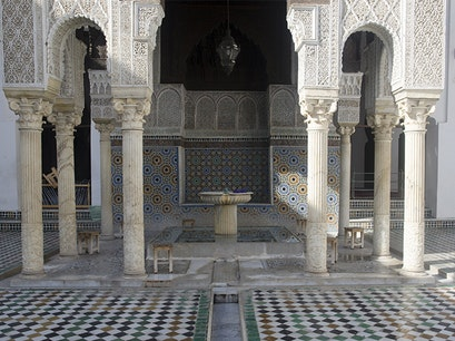 Al-Qarawiyin University and Mosque Fes  Morocco
