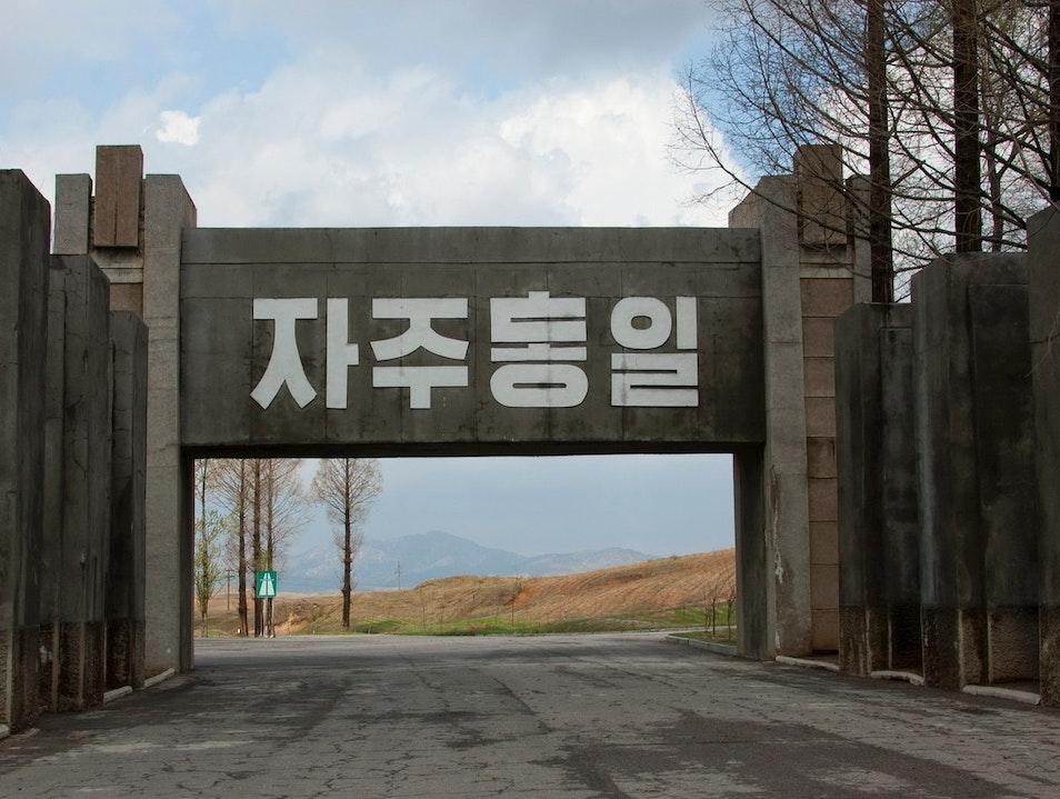 DMZ Paju Si  South Korea