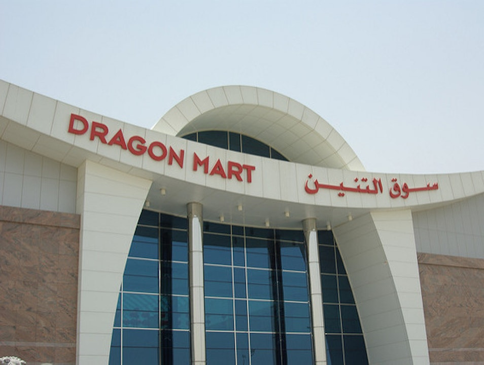 Everything Under the Sun: Dragon Mart Dubai  United Arab Emirates