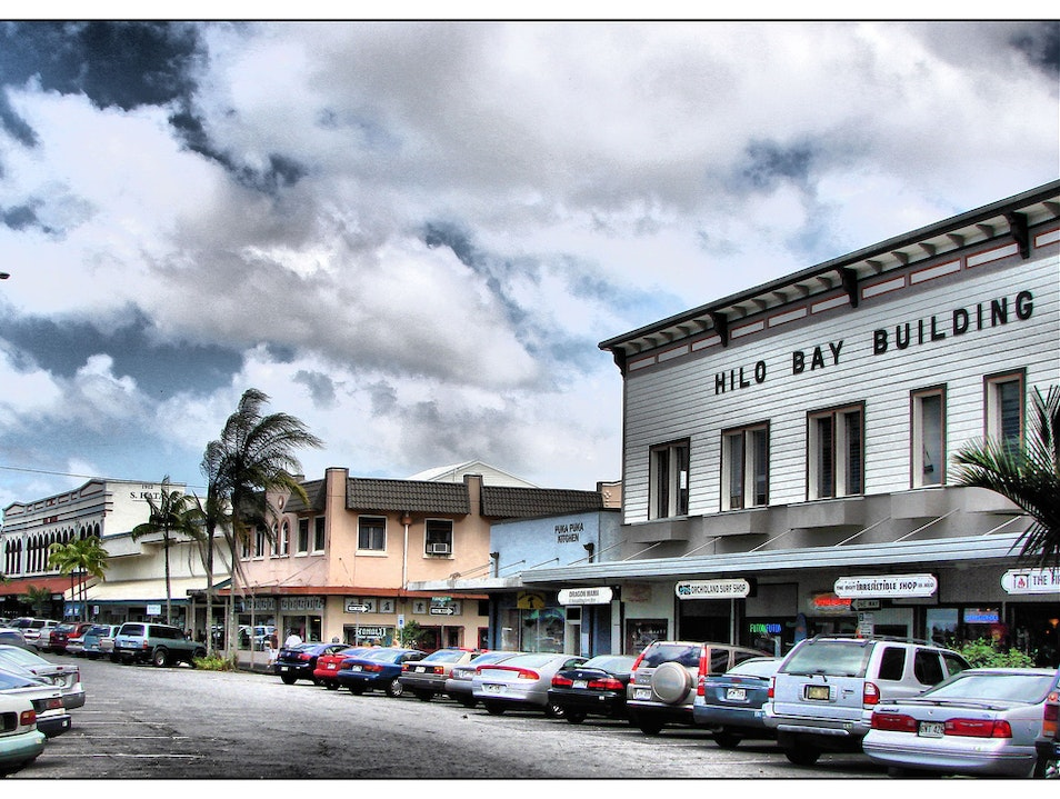 The Art of Hilo