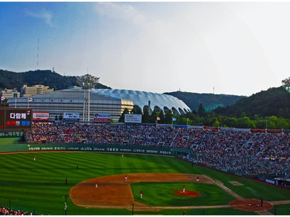 Sajik Baseball Stadium Busan  South Korea