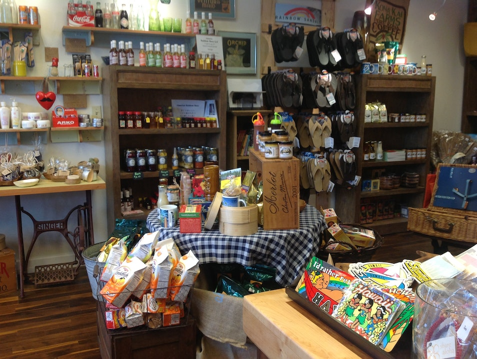 All The Good Stuff in One Kailua General Store