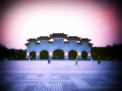Chiang Kai-Shek Memorial Hall Zhongzheng District  Taiwan