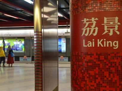 Lai King Station Hong Kong  Hong Kong