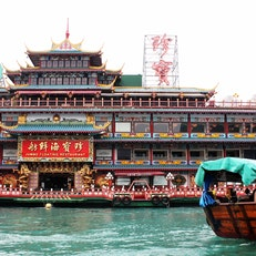 Floating Jumbo Restaurant