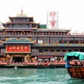 Floating Jumbo Restaurant Aberdeen  Hong Kong