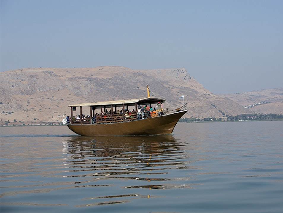 Relax and Have Some Lakeside Fun   Israel