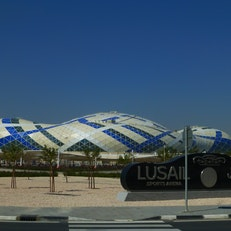 Lusail Multipurpose Sports Arena