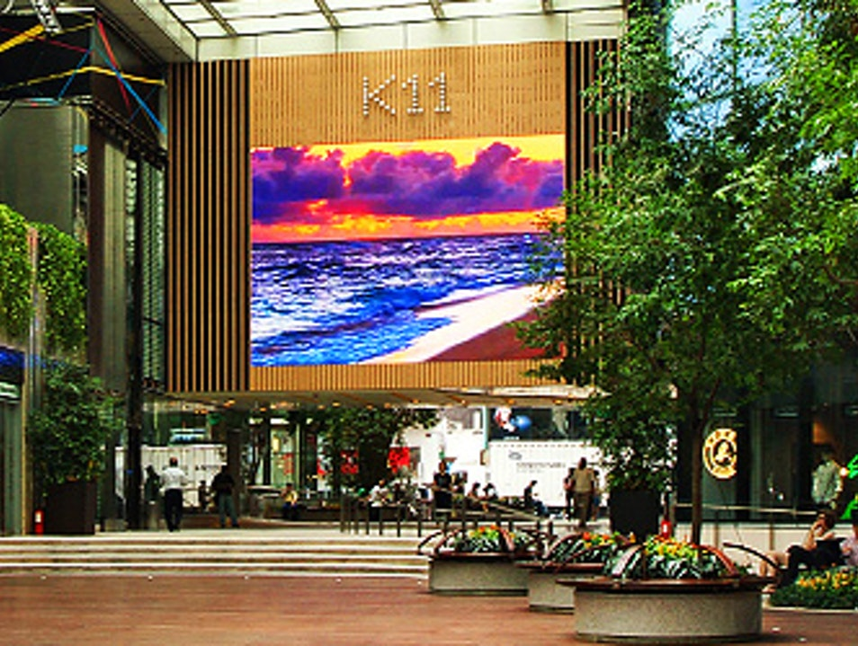 Art Meets Mall Hong Kong  Hong Kong