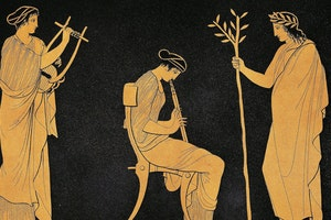 Museum of Ancient Greek Musical Instruments