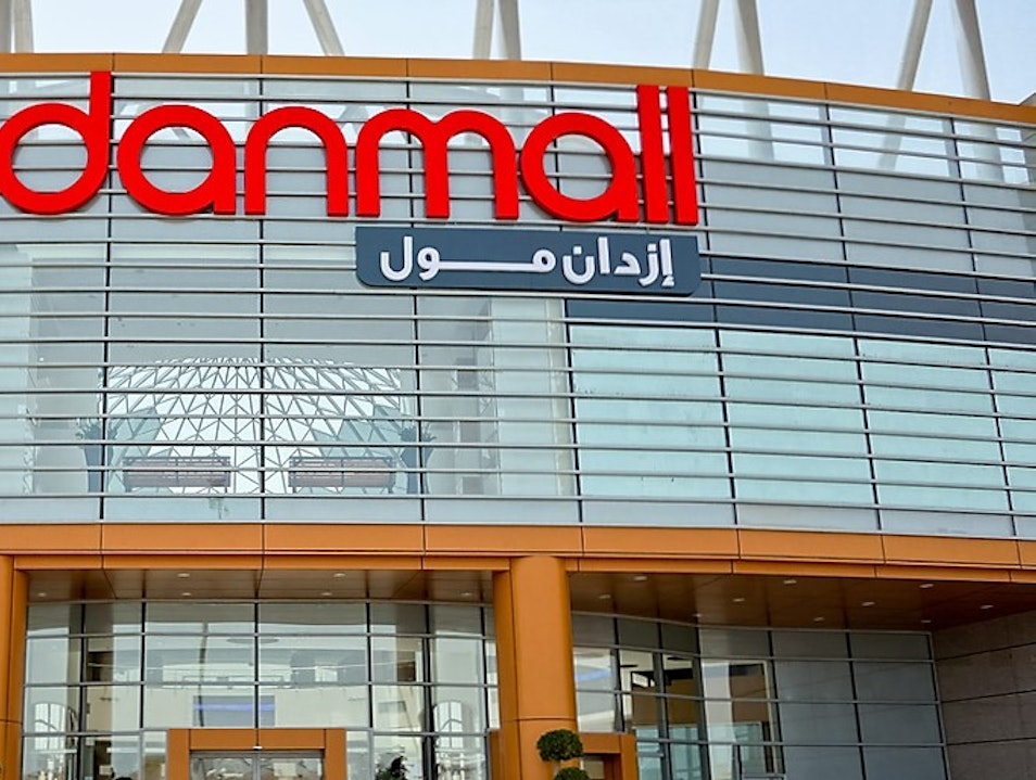 A Shopping Mall with Tons of American Brands Doha  Qatar