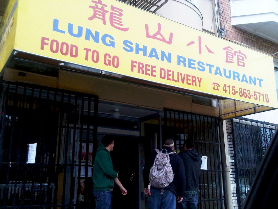 Stop for Mission Chinese Food in San Francisco