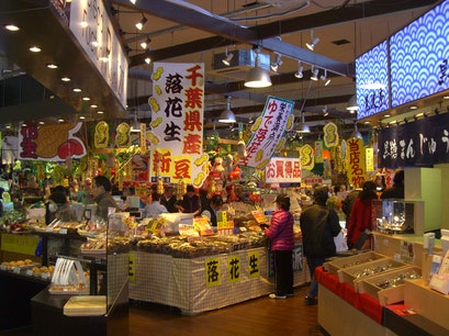 The Fish Restaurant and Marketplace Futtsu  Japan