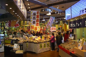 The Fish Restaurant and Marketplace