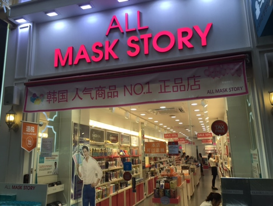 Mask Sheet Shopping in Myeongdong Seoul  South Korea