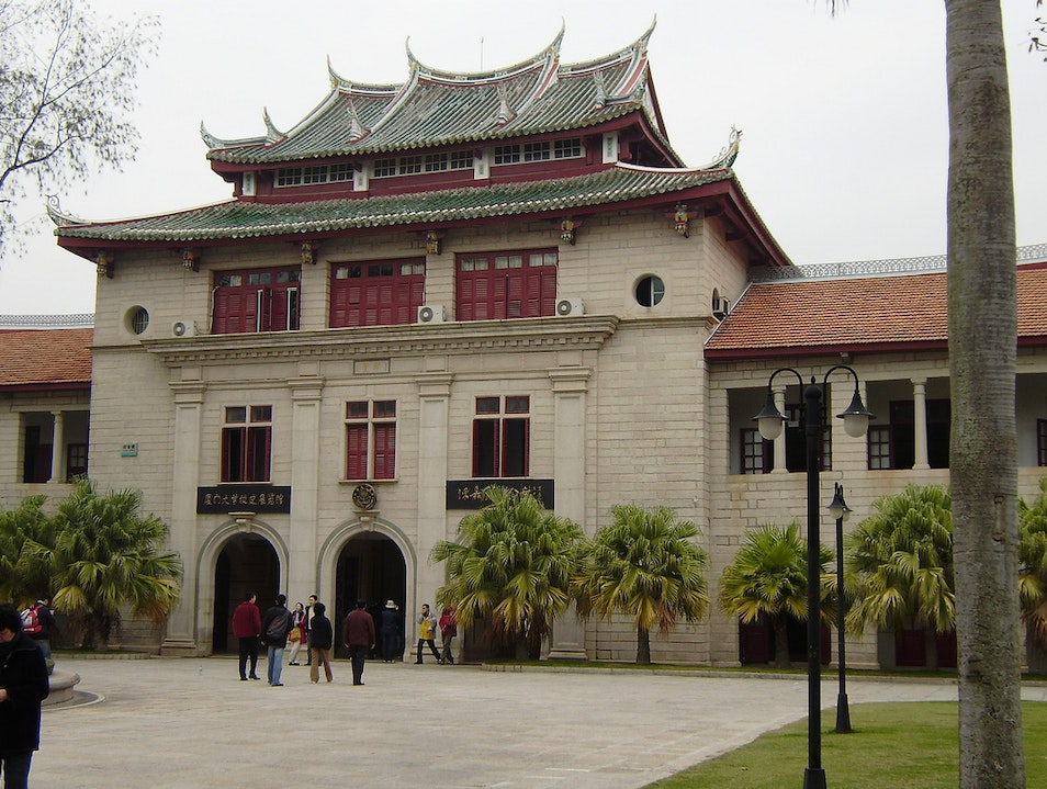 Beautiful Chinese Campus  Xiamen  China